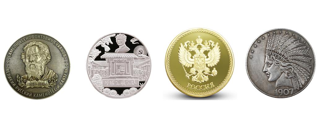 custom design metal coins