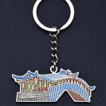 custom hard enamel keychain