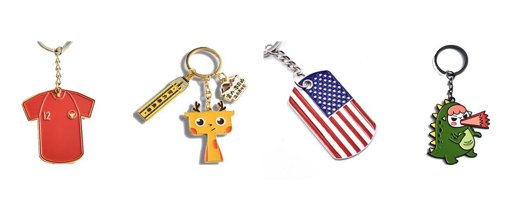 custom soft enamel keychain