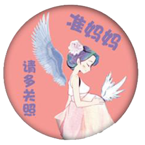 button badge 01