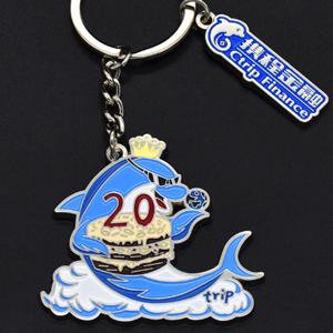 custom company logo keychain